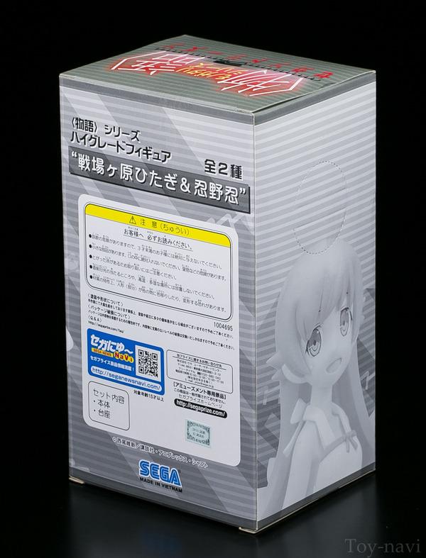 shinobu-2