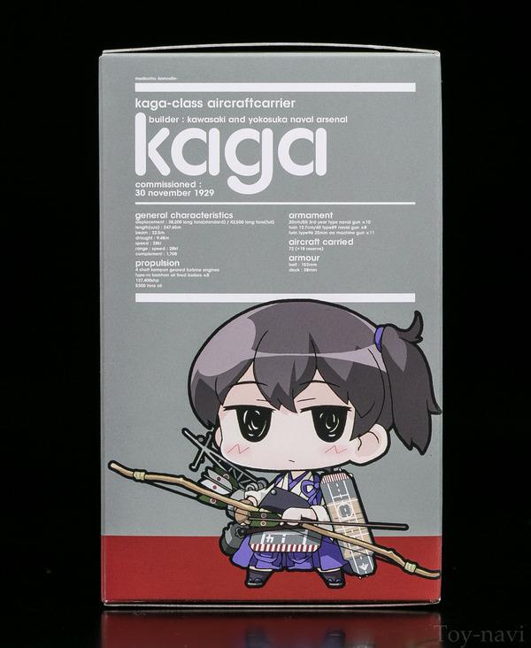 kaga-5