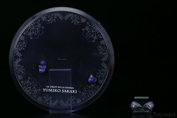 sakaki yumiko bunny-23