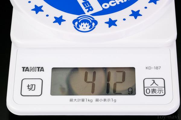 potya-206