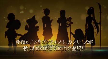【ドラクエXI】ブリングアーツ「カミュ」彩色サンプル画像公開