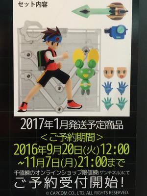 201609192115_01