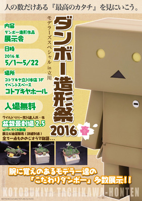 201605012117_01