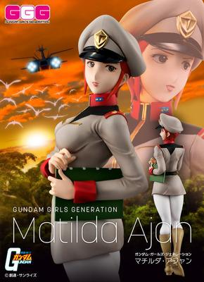 【機動戦士ガンダム】マチルダさんがスケールフィギュア化!GGG「マチルダ・アジャン」明日限定予約開始