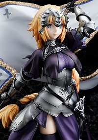 【限定販売】『Fate/Grand Order』 ルーラー/ジャンヌ・ダルク