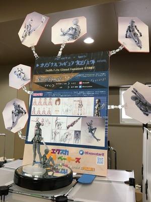 オリジナルフィギュア『エクスカペーターズ』7月20日よりCF企画がスタート予定