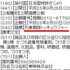 20130926_01