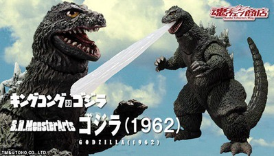 【ゴジラ】SHモンスターアーツ「ゴジラ(1962)」プレバン限定で予約開始
