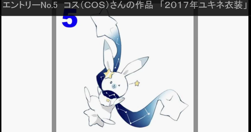 201605202010_09