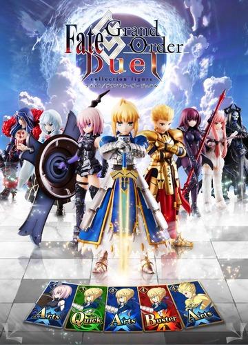 【FGO】フィギュアを使ったボードゲーム『FGO Duel -collection figure-』公式サイトがオープンで「セイバー」以外の英霊も公開