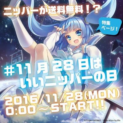 201611272247_01