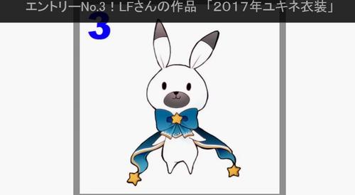 201605202010_05