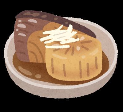 food_buridaikon