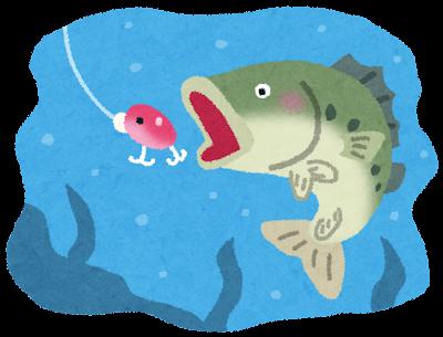 fishing_bass