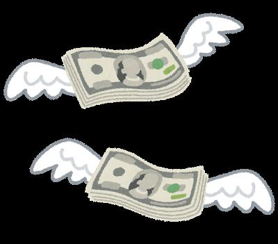 money_fly_dollar