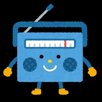 character_radio
