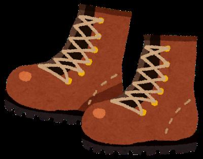 shoes_trekking_boots