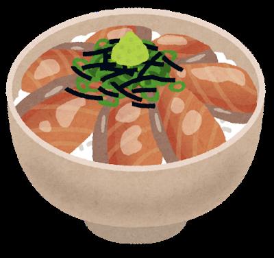 food_atsumeshi_ryukyu