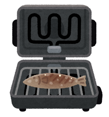 cooking_fish_roaster