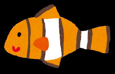 kumanomi