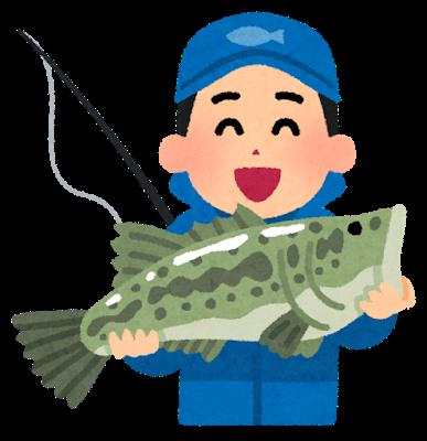 fishing_bass_man