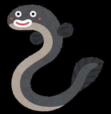 fish_character_unagi