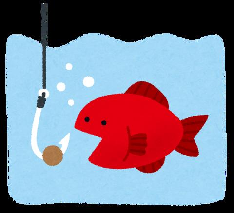 fishing_tsuri