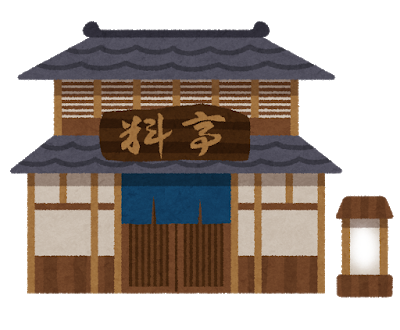 building_ryoutei