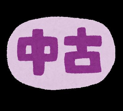 pop_chuuko