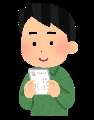 tegami_yomu_man_hagaki