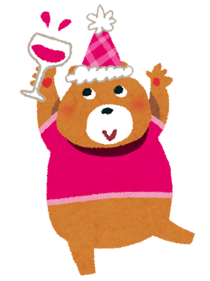party_kuma