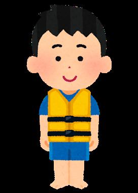 swimming_life_jacket_boy
