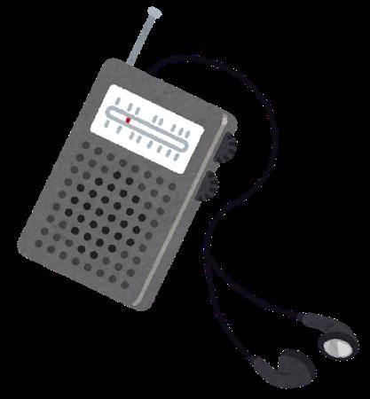 radio_pocket