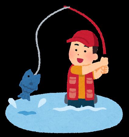 fishing_wading
