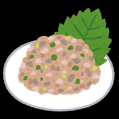 food_namerou