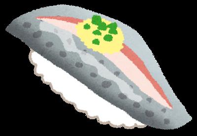 sushi_iwashi