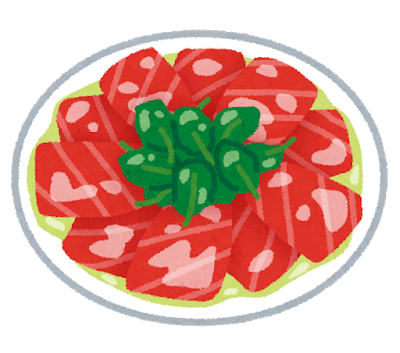 food_carpaccio_karupaccho