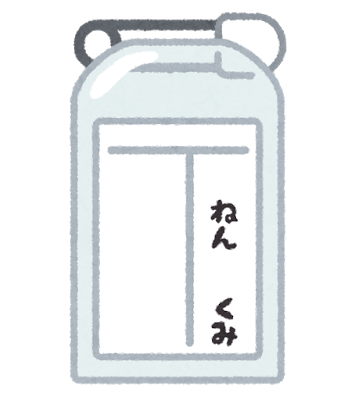 nafuda_school