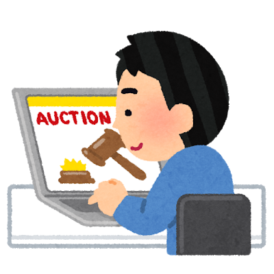 auction_shopping