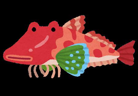 fish_houbou