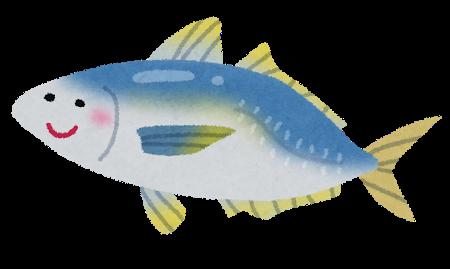 fish_aji