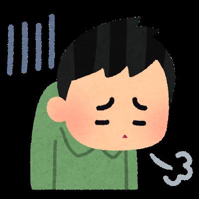 gakkari_tameiki_man