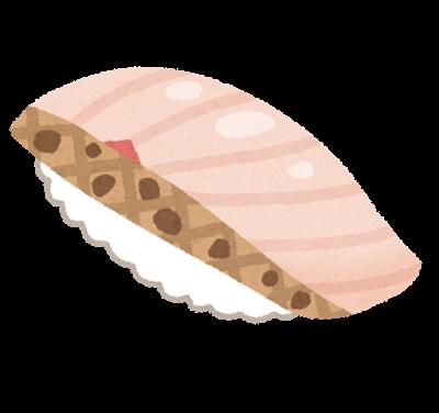 sushi_nodoguro