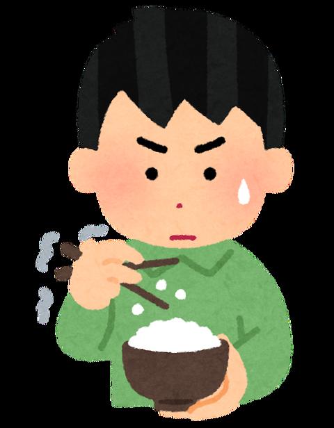 syokuji_hashi_heta_man