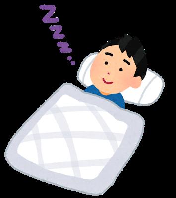 sleep_eye_open_man