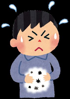 virus_syokuchudoku