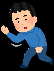 yokokara_shitsurei2_man
