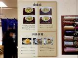 170315kirara_menu