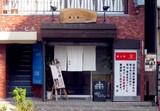 081212yamakyu.jpg