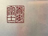 190316fujisoba_